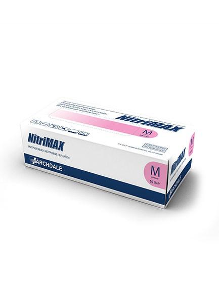 Перчатки нитриловые NitriMax (розовые)