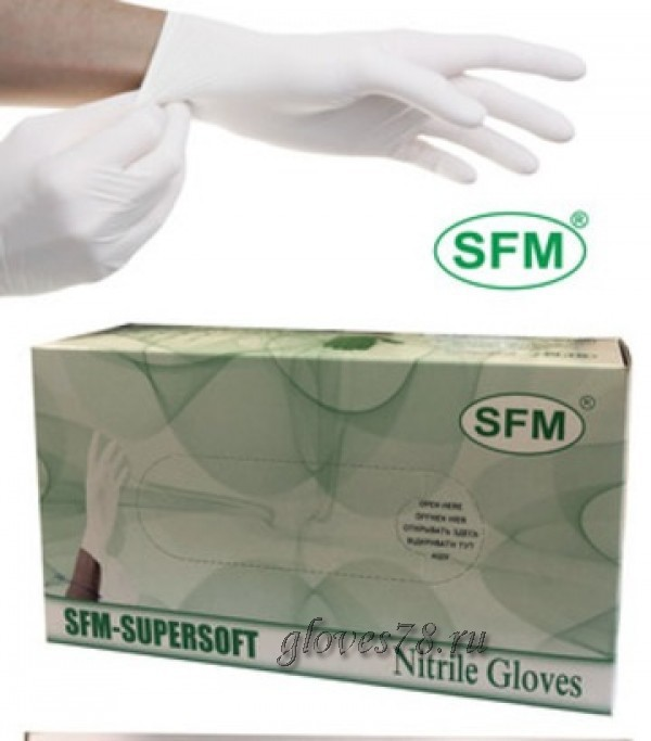 Белые  нитриловые перчатки SFM -100 пар