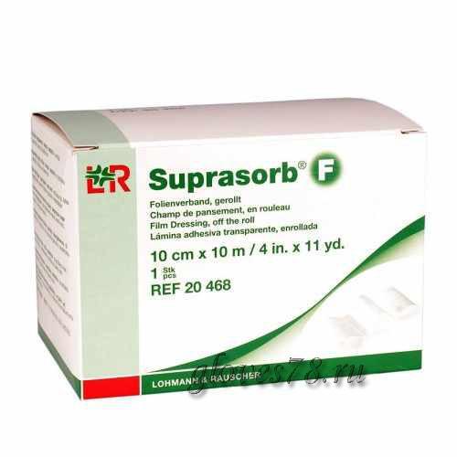 Супрасорб Ф 10 см х 10 м — рулон (Suprasorb F). Пленка после нанесения тату.